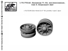 SG-Modelling F72141 1/72 Idler wheel for T-34, postwar, type 3 (2pcs.)