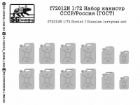 SG-Modelling F72012N 1/72 Soviet / Russian jerrycan set (12pcs.)