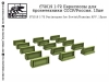 SG-Modelling F72019 1/72 Periscopes for Soviet/Russian AFV. 16pcs