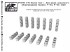SG-Modelling F72079 1/72 Fasteners for hinged tanks equipment families of T-64, T-80. 12pcs
