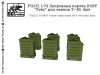 "SG-Modelling F72151 1/72 NSVT ""Utyos"" ammo boxes for T-80 tanks. 6pcs"