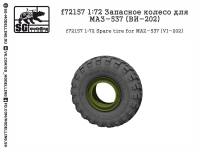 SG-Modelling F72157 1/72 Spare tire for MAZ-537 (VI-202)