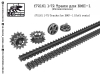 SG-Modelling F72161 1/72 Tracks for BMP-1 (Soft resin)