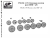 SG-Modelling F72162 1/72 Wheels for BMP-1/2