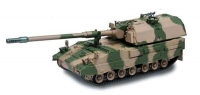 World's Tanks 1/72 Panzerhaubitze 2000