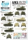 Star Decals 35-C1007 1/35 French Cold war markings and Suez crisis 1956. AMX-13/75.