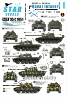 Star Decals 35-C1054 1/35 Soviet/Russian Naval Infantry # 1. T-54B, T-55A, T-55AM.
