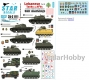 Star Decals 35-C1111 1/35 Lebanese Tanks & AFVs #4.
