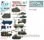 Star Decals 35-C1114 1/35 Lebanese Tanks & AFVs #7.