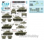 Star Decals 35-C1116 1/35 Indochine #2. Heavy armour.