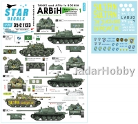 Star Decals 35-C1123 1/35 Tanks & AFVs in Bosnia # 1.