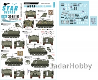 Star Decals 35-C1157 1/35 M113 Zelda. Israeli - IDF M113 in Lebanon 1982.