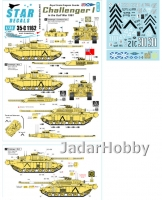 Star Decals 35-C1162 1/35 Challenger I. RSDG - Royal Scots Dragoon Guards in the Gulf War 1991