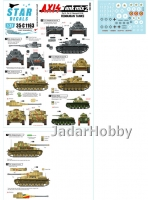 Star Decals 35-C1163 1/35 Axis & East European Tank mix # 2. Romanian tanks in WW2, Pz III Ausf N, Pz IV Ausf G / H / J, and R-35