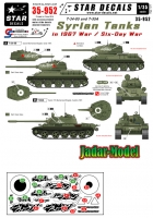 Star Decals 35952 Syrian Tanks in the 1967 Six-Day-War. (1:35)