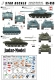 Star Decals 35959 Lebanese Tanks & AFVs #1. (1:35)
