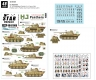 Star Decals 48-B1005 1/48 Panthers. SS-Hitlerjugend Panthers in France 1944