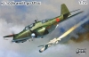 Sword SW72125 1/72 Ki-102b and I-go Otsu