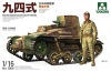 Takom 1006 1/16 Imperial Japanese Army Type 94 Tankette