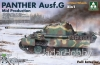 Takom 2120 1/35 Panther G Mid Production with Steel Wheels 2 in 1 - full interior