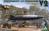 Takom 2123 1/35 Stratenwerth 16t Strabokran 1944/45 Production + V-2 Rocket