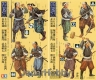 Tamiya 25411 1/35 Samurai Warriors (8 Figurek)