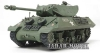Tamiya 32582 1/48 British Tank Destroyer M10 IIC - Achilles