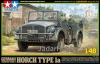 Tamiya 32586 1/48 German Horch Type 1a