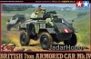 Tamiya 32587 1/48 British 7ton Armored Car Mk.IV