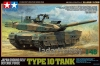 Tamiya 32588 1/48 Japan Ground Self Defense Force Type 10 Tank