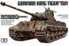 Tamiya 35169 1/35 King Tiger Porsche Turret