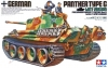 Tamiya 35176 1/35 Panther Type G Late Version