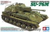 Tamiya 35348 1/35 Russian Self-Propelled Gun ...
