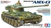 Tamiya 35349 1/35 French Light Tank AMX-13