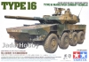 Tamiya 35361 1/35 JGSDF Type 16 Maneuver Combat Vehicle