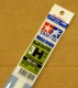Tamiya 70201 Plastic Beam 3mm H-Shaped - 1 sztuka