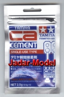 Tamiya 87101 - Tamiya CA Cement Single-Use Type (5x0.5g)