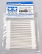 Tamiya 87106 - Craft Cotton Swab - Triangular/ Small 50pcs