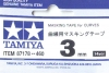 Tamiya 87178 - Masking Tape for Curves 3mm (20m)