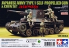 Tamiya 89775 1/35 Japanese Army Type 1 SP Gun & ...