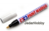 Tamiya Paint Marker - X-1 Black