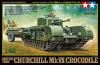 Tamiya 32594 1/48 Brit. Churchill Mk.VII Crocodile