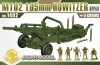 Toxsomodel 1402* 1/72 US M102 105mm Howitzer + 5 crews OKAZJA