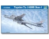 Trumpeter 01609 1/72 Tupolev Tu-142MR Bear- J