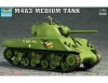 Trumpeter 07224 1/72 M4A3 Sherman