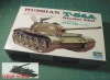 Trumpeter 00340 T-54A Model 1951 (1:35)