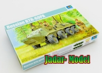 Trumpeter 01543 1/35 Russian BTR-60PA