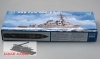 Trumpeter 04524 USS Cole DDG-67 (1/350)