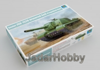 Trumpeter 05591 1/35 Soviet JSU-152K Armored Self-Propelled Gun