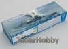 Trumpeter 06711 1/700 USS New York BB-34